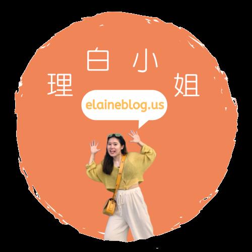 理白小姐 Logo